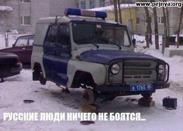 русские проститутки на дорогах видео
